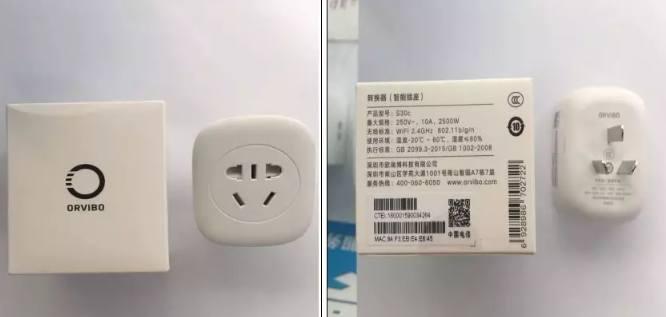 小度音箱与欧瑞博智能插座联动安装方法