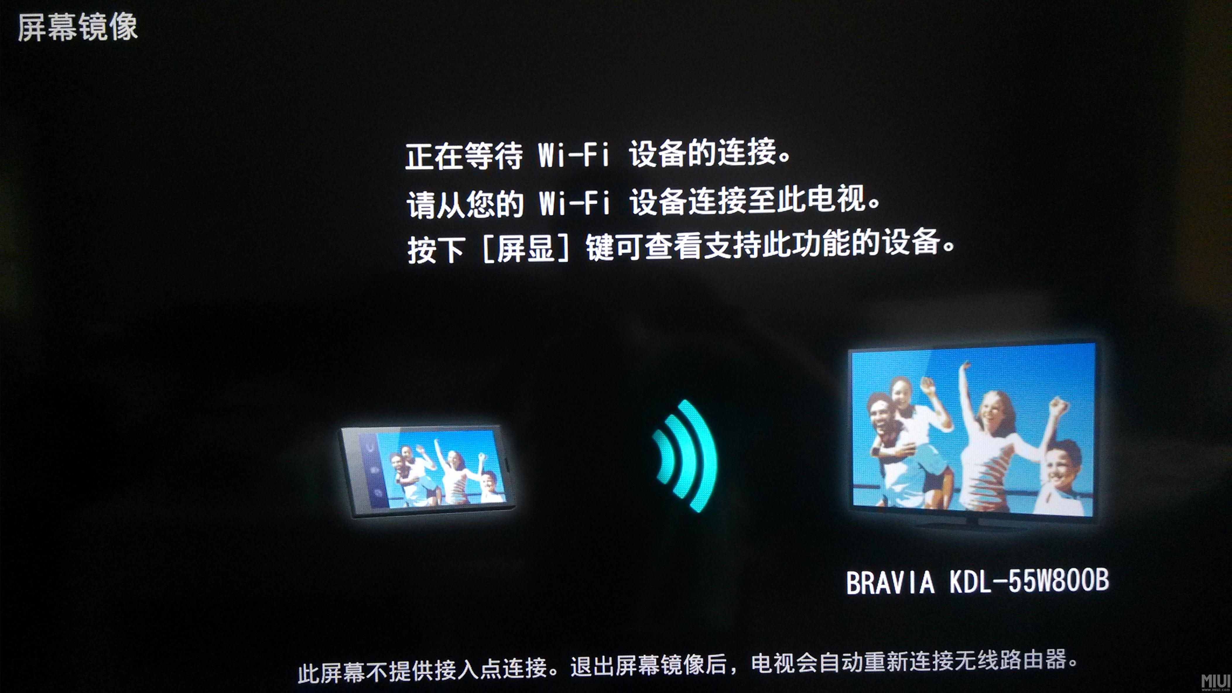 索尼电视怎么投屏不了?一直加载!无法播放视频