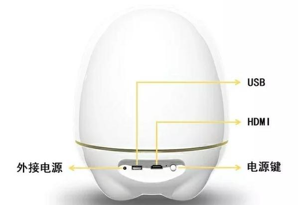 阿尔法大蛋怎么充电