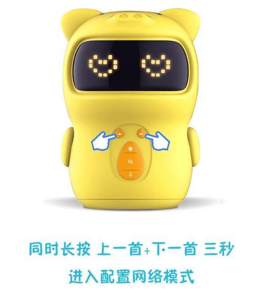 猪小侠机器人wifi键在哪里