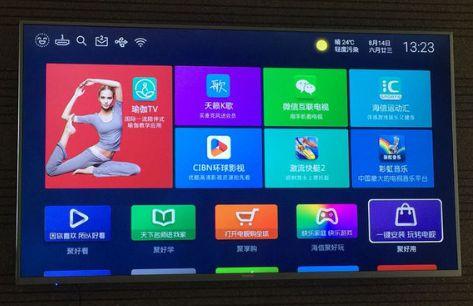 海信智能电视如何安装第三方软件