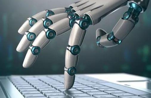 人工智能是什么意思
