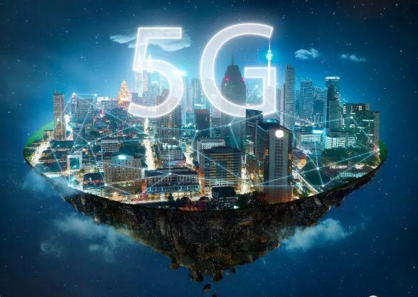 什么是物联网5G网络?