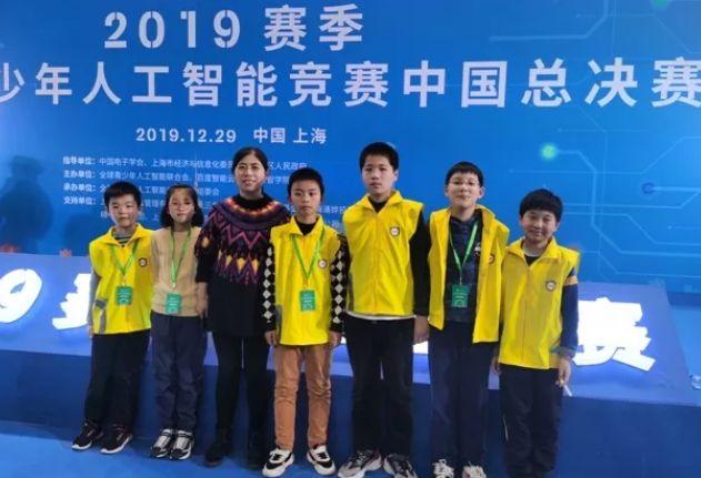 ENJOY AI全球青少年人工智能竞赛