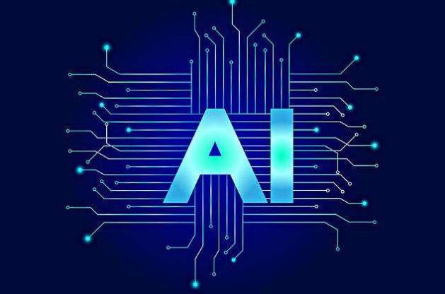 AI是什么意思?