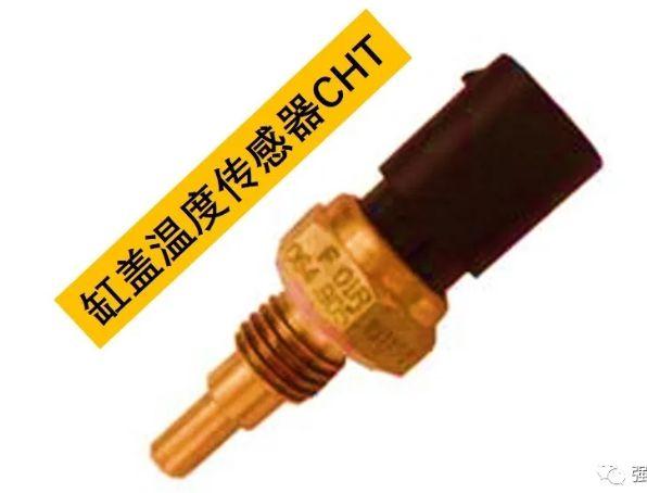 缸盖温度传感器(CHT)的应用