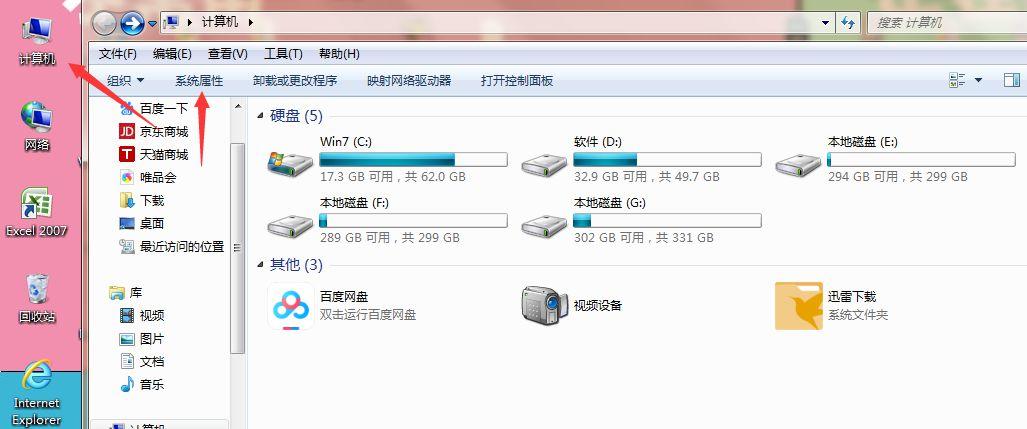 局域网共享打印机无法连接